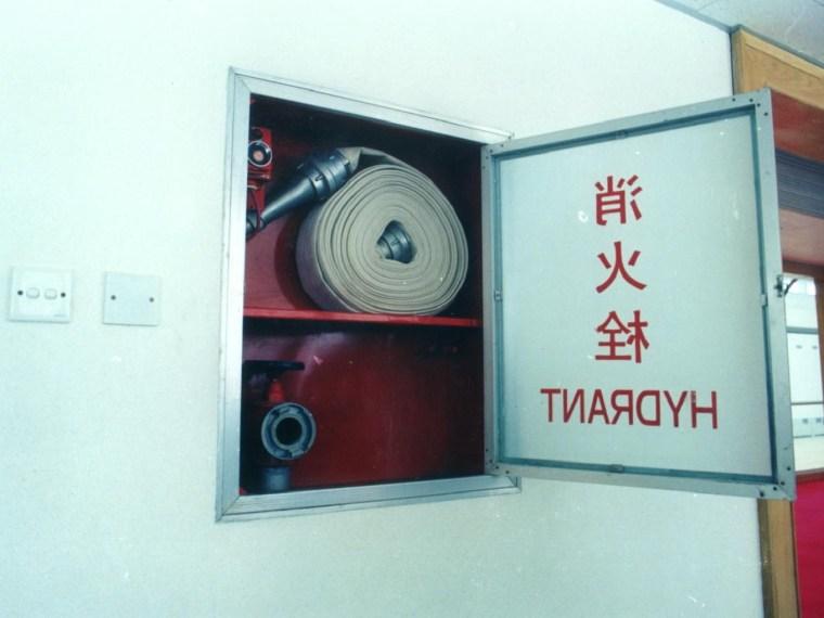 工程图片之设备、管道、电气安装节点