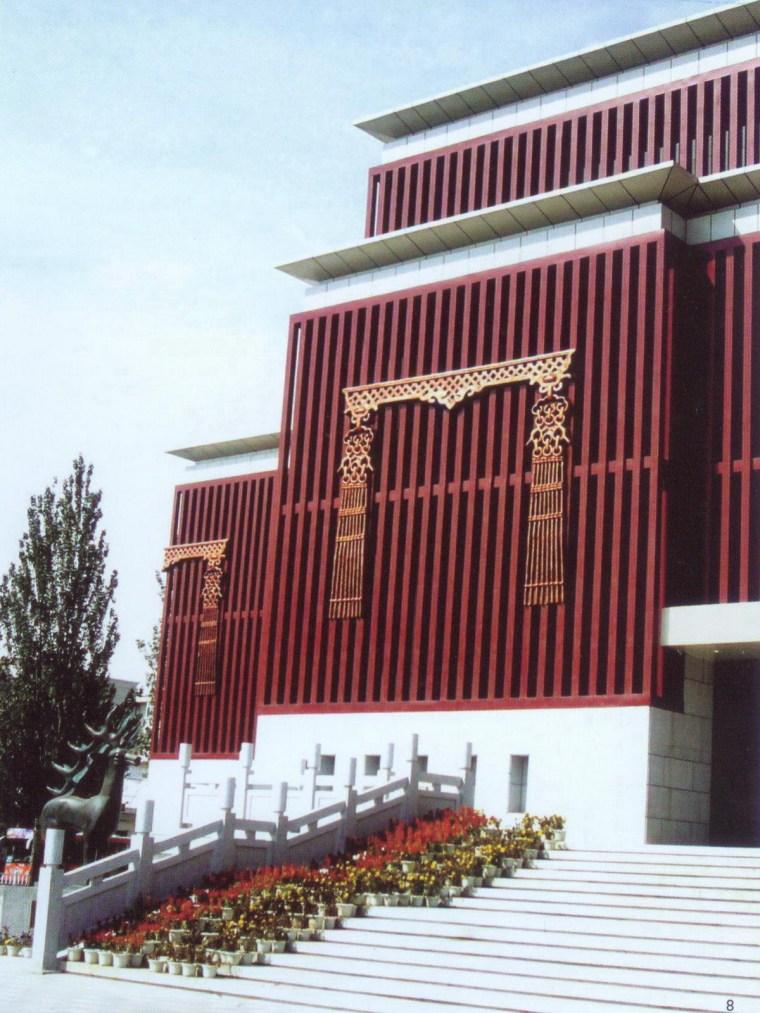 鄂尔多斯影剧院