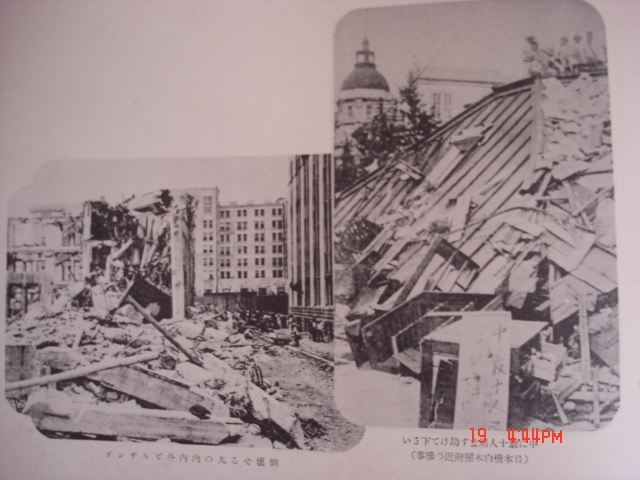 日本关东大地震