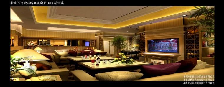 效果图新古典房间-高端KTV效果图第13张图片