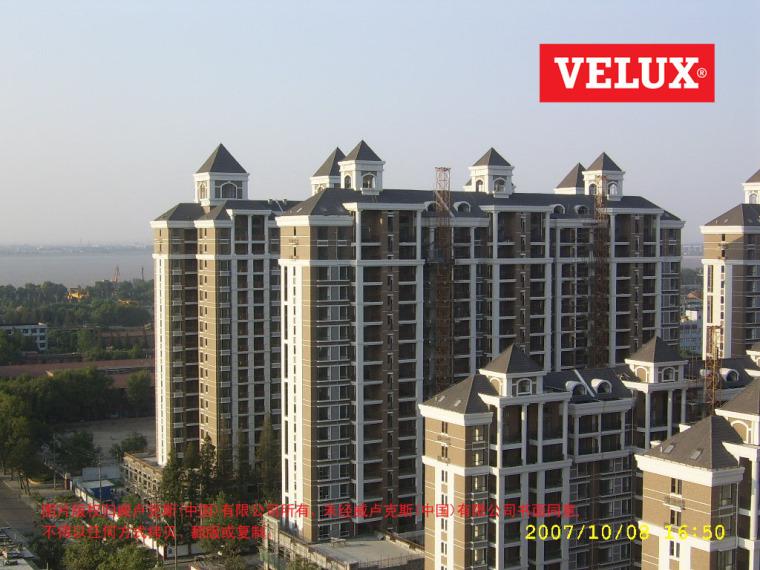 中驰-江南春城-威卢克斯高层建筑顶窗第2张图片