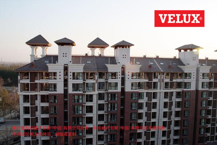 北京富力又一城-威卢克斯高层建筑顶窗第4张图片