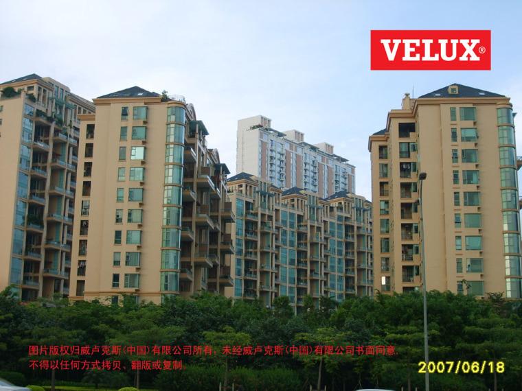 深圳熙园-威卢克斯高层建筑顶窗第6张图片