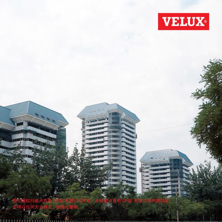 北京万商大厦-威卢克斯高层建筑顶窗第9张图片