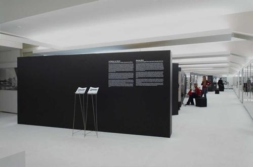 EM2N展览空间设计第11张图片