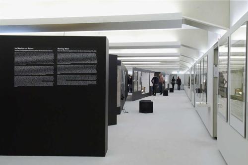 EM2N展览空间设计第18张图片