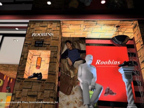 鲁宾斯整体品牌及商业空间