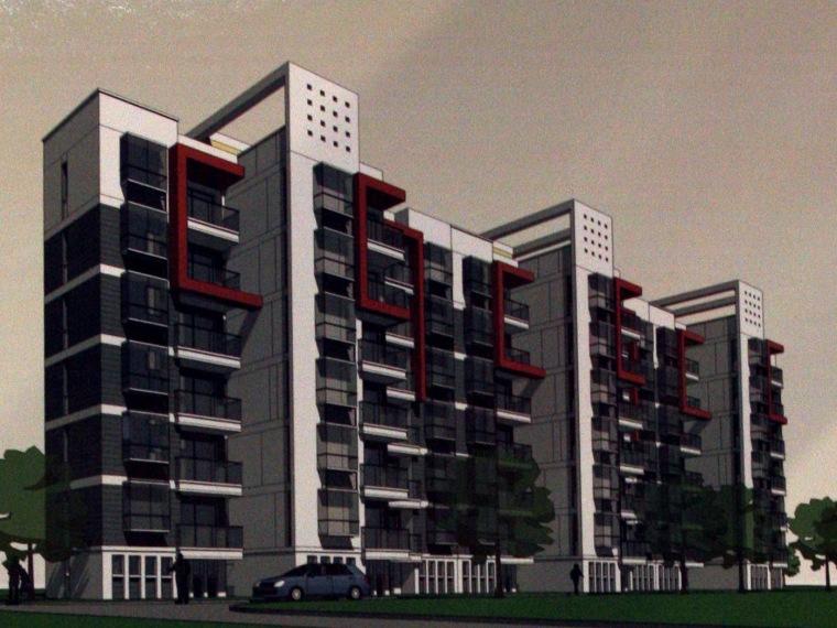 住宅小区建设项目质量管理