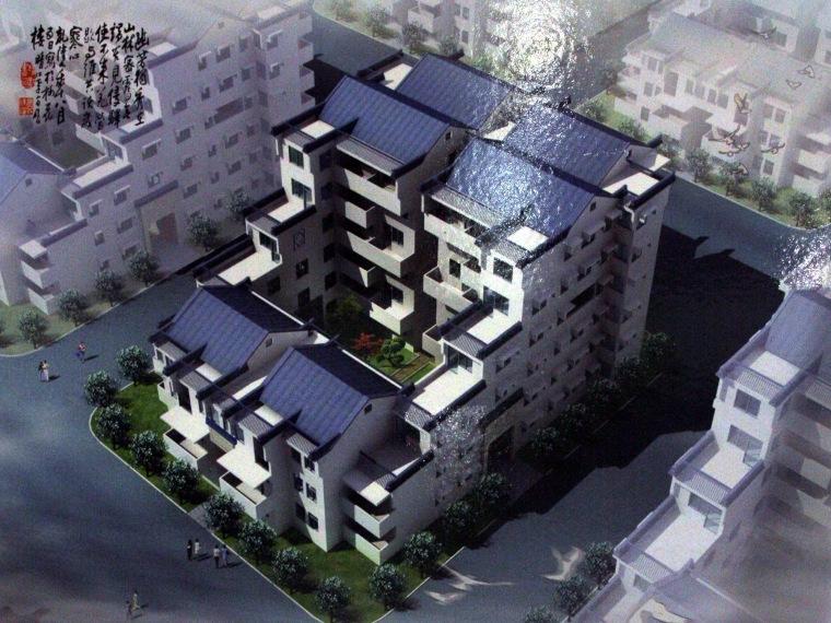 民居·庭院·住宅