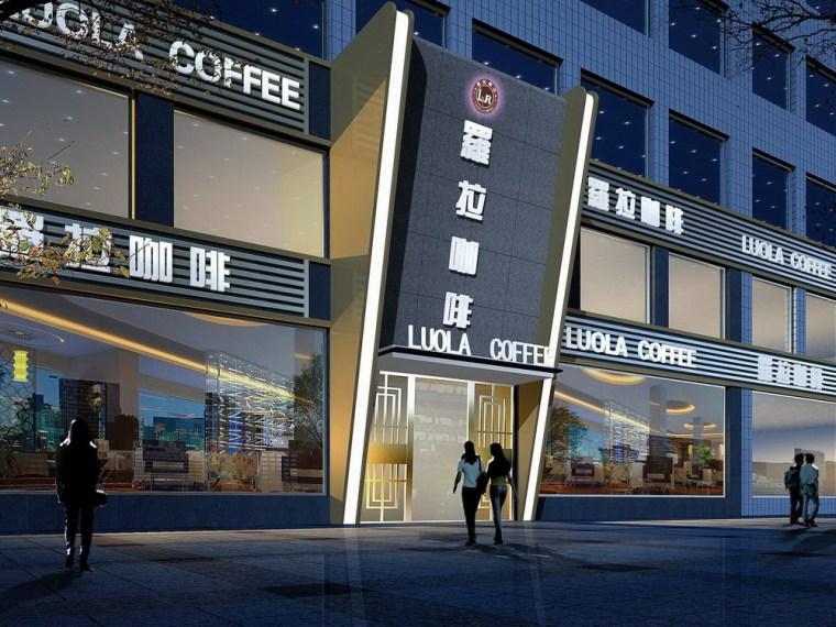 湖南耒阳罗拉咖啡西餐厅方案