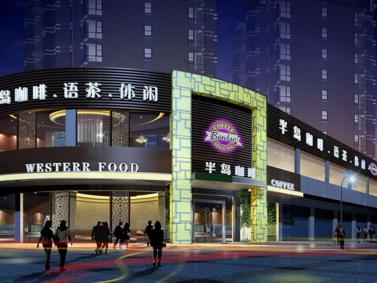 江西吉安半岛咖啡西餐厅方案