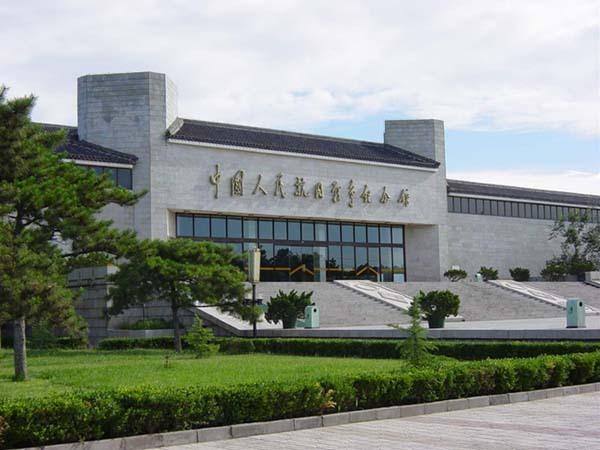 抗日战争纪念馆