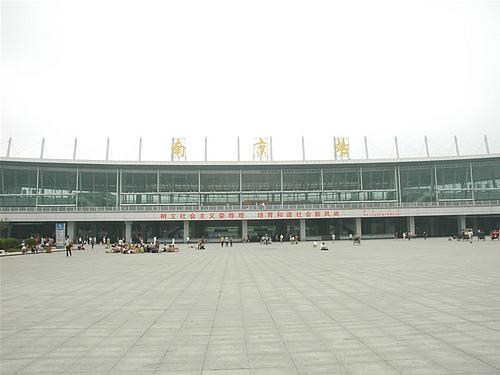 南京站第7张图片