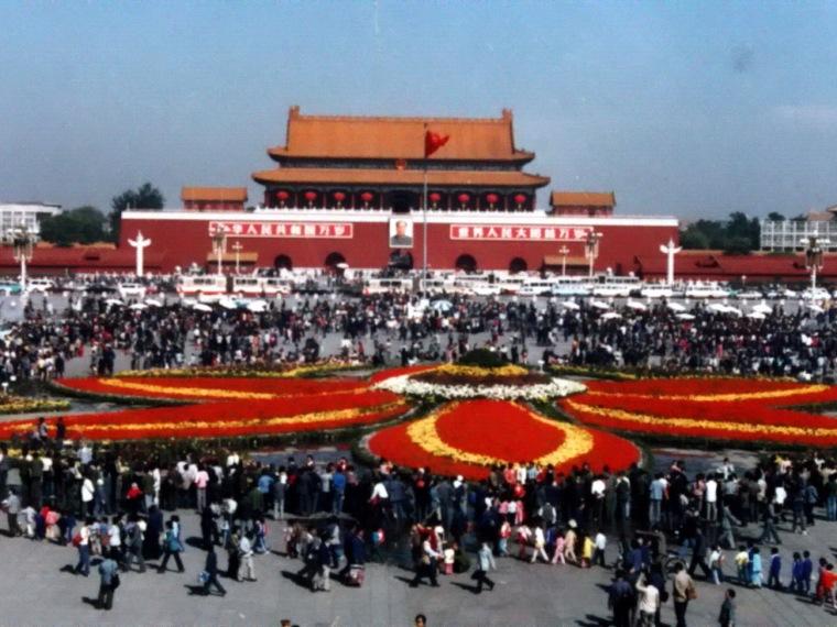1986年国庆节天安门广场花坛