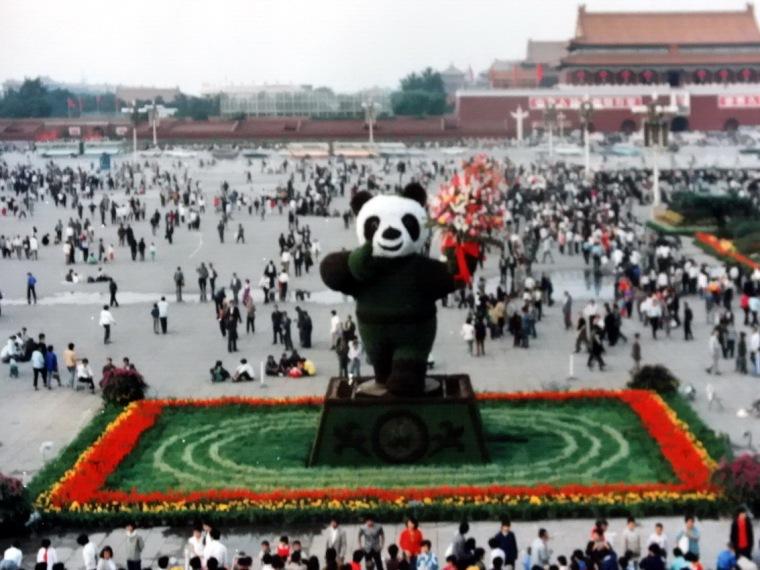 1988年国庆节天安门广场花坛