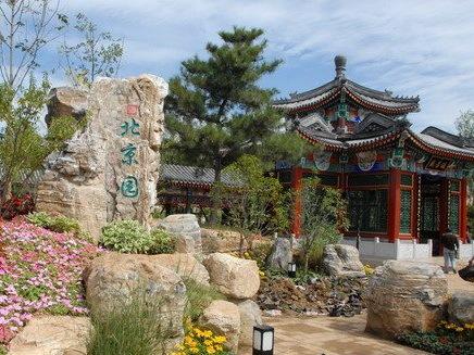 济南园博园北京展园