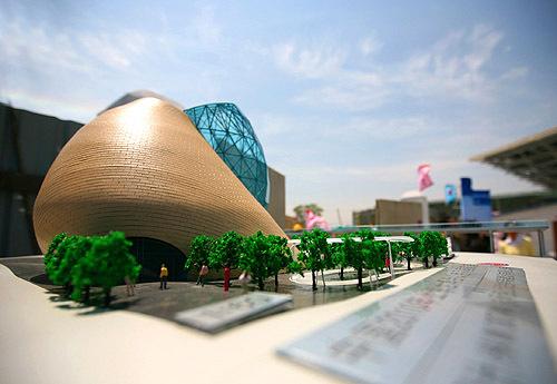 上海世博会以色列馆第3张图片
