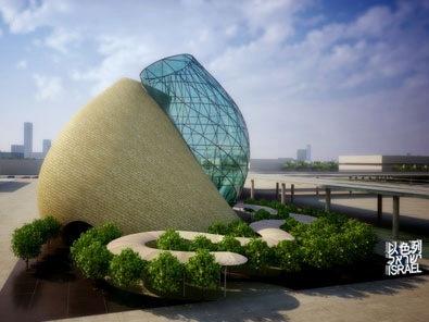 上海世博会以色列馆第1张图片