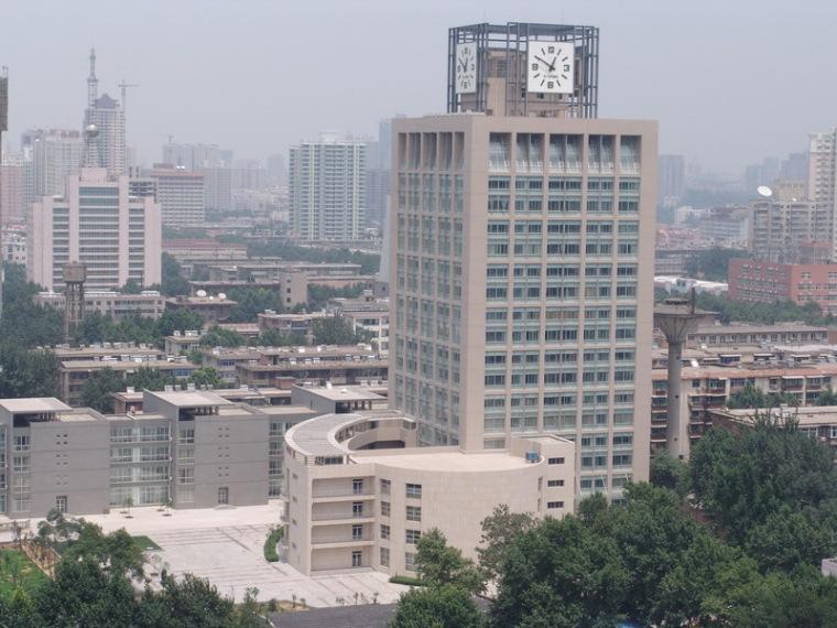 西安建筑科技大学建筑综合实验大楼