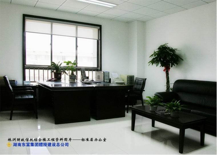 株洲财政信托综合楼工程第10张图片