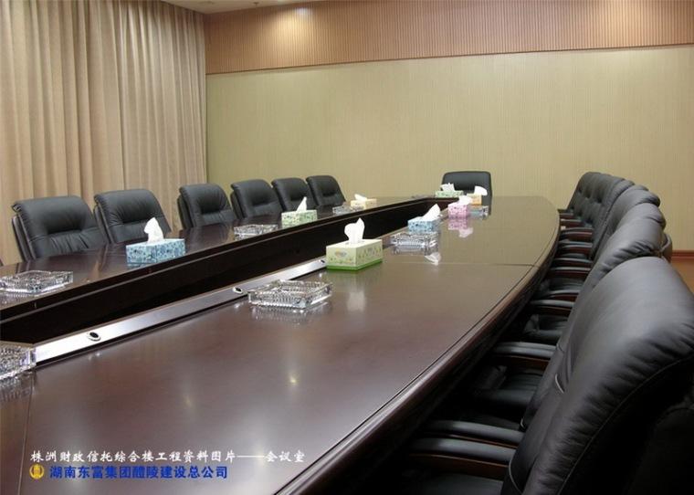 株洲财政信托综合楼工程第12张图片