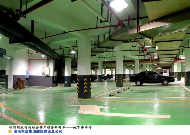 株洲财政信托综合楼工程第16张图片