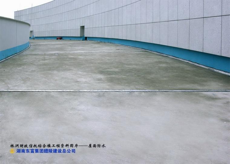 株洲财政信托综合楼工程第18张图片