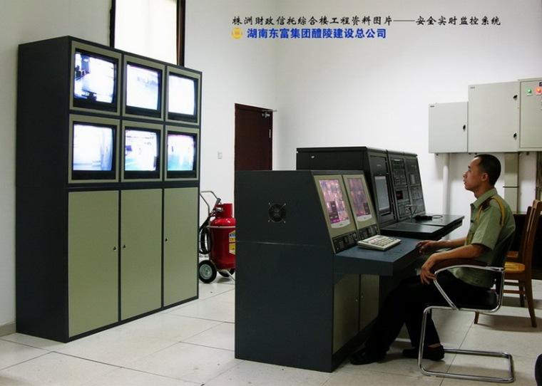 株洲财政信托综合楼工程第19张图片