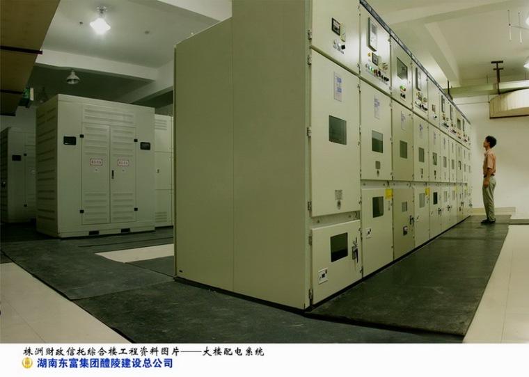 株洲财政信托综合楼工程第20张图片