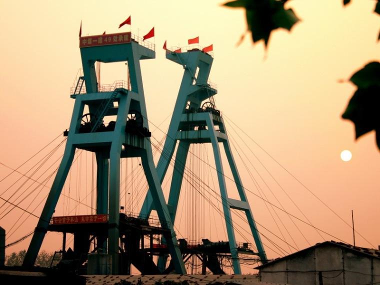 刘庄煤矿第10张图片