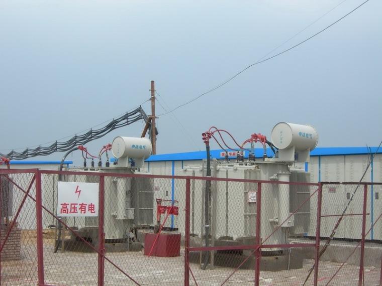 刘庄煤矿第21张图片