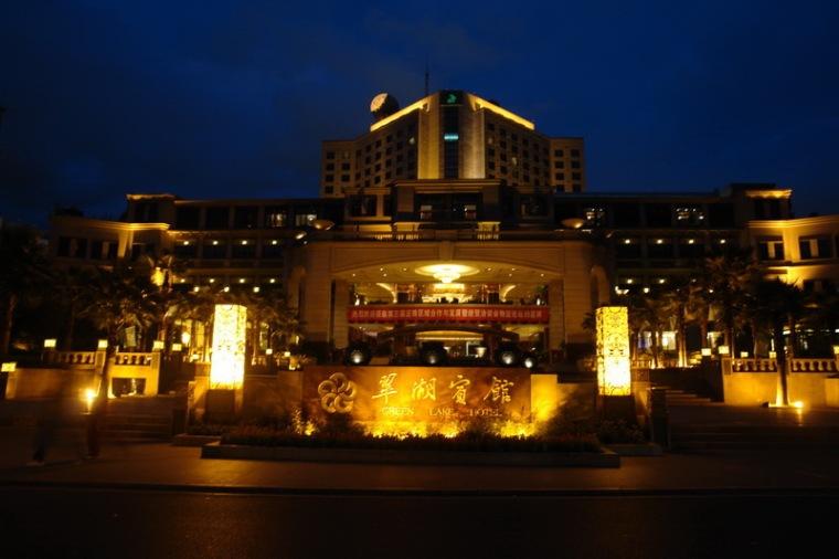 翠湖宾馆二期工程(商务综合楼)第8张图片