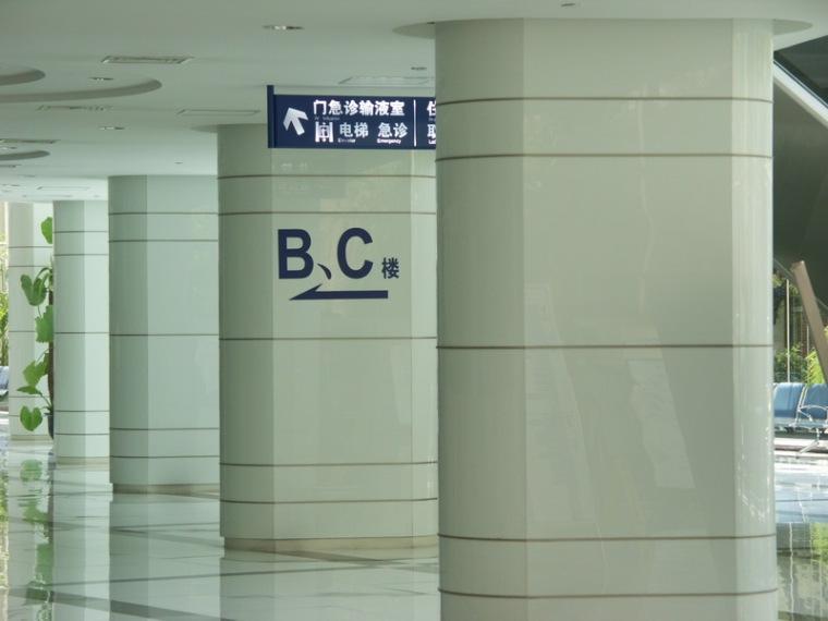 中山医院门急诊医疗综合楼工程第6张图片
