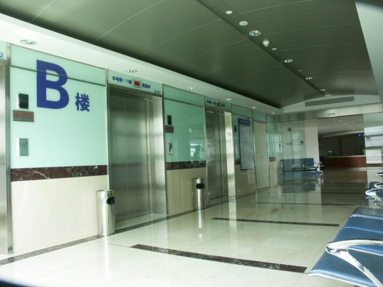 中山医院门急诊医疗综合楼工程第15张图片