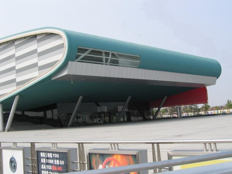 蚌埠城市中心广场会展中心