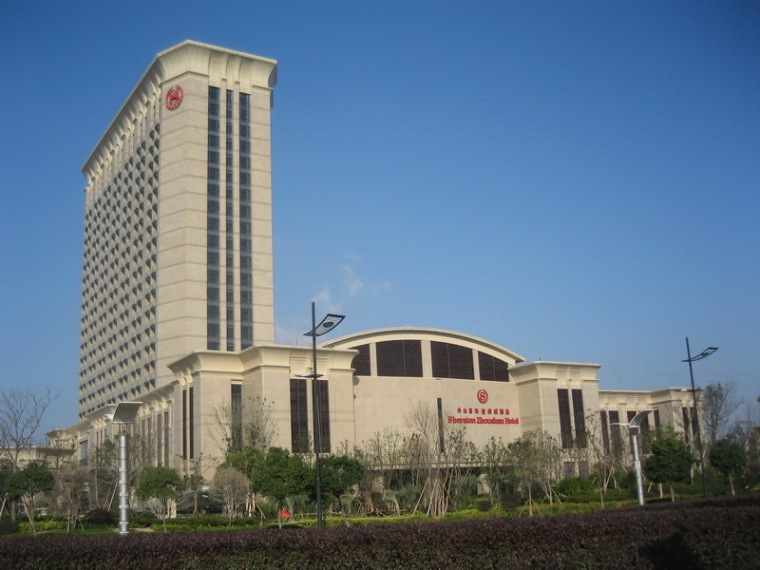 绿城舟山大酒店