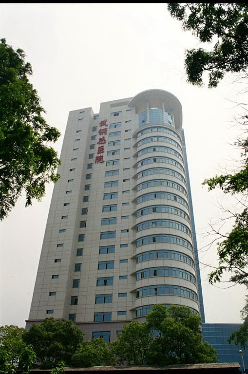 武钢总医院新建综合住院大楼第6张图片