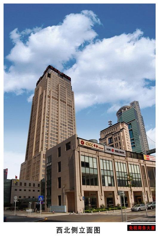 免税商务大厦第15张图片