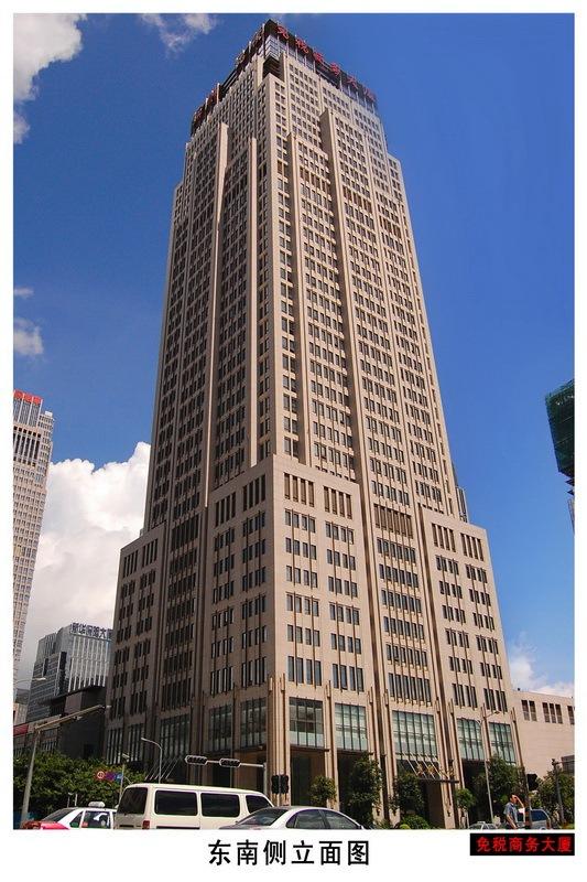 免税商务大厦第16张图片