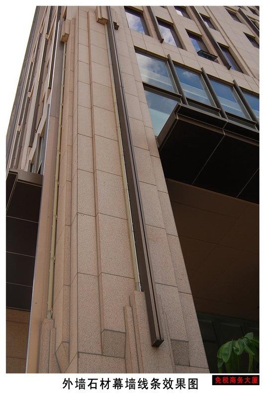免税商务大厦第21张图片