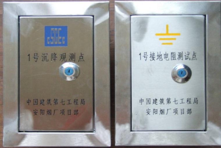 """安阳卷烟厂""""十五""""技改项目联合工房工程第13张图片"""
