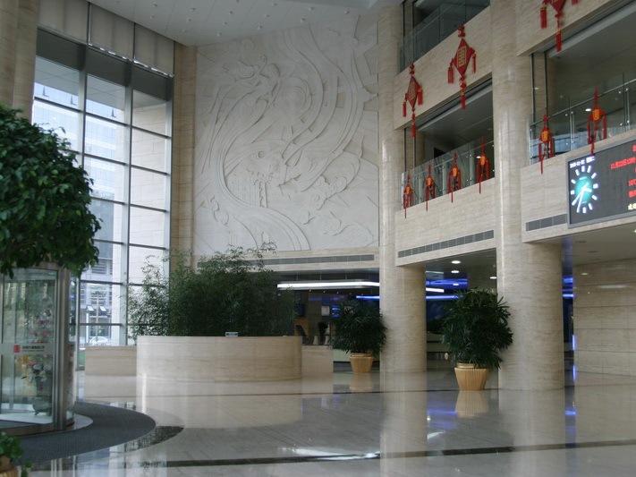 中国大唐集团公司生产调度指挥中心工程