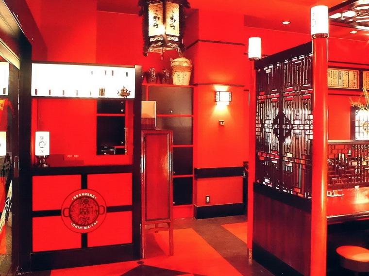 日本餐厅--陈麻家料理
