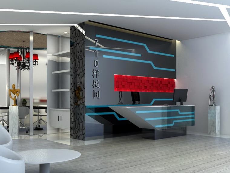 IT业办公室