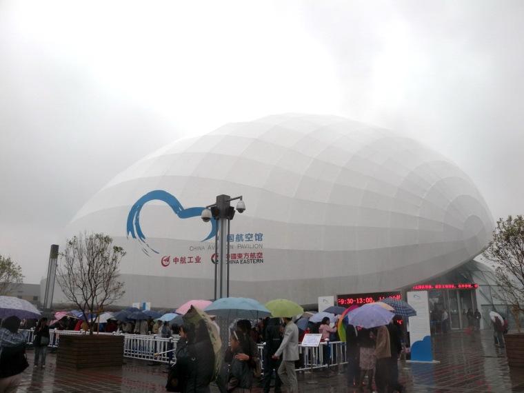 上海世博中国航空馆