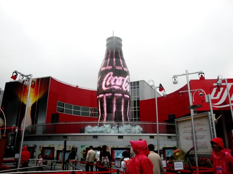 2010年上海世博会可口可乐馆