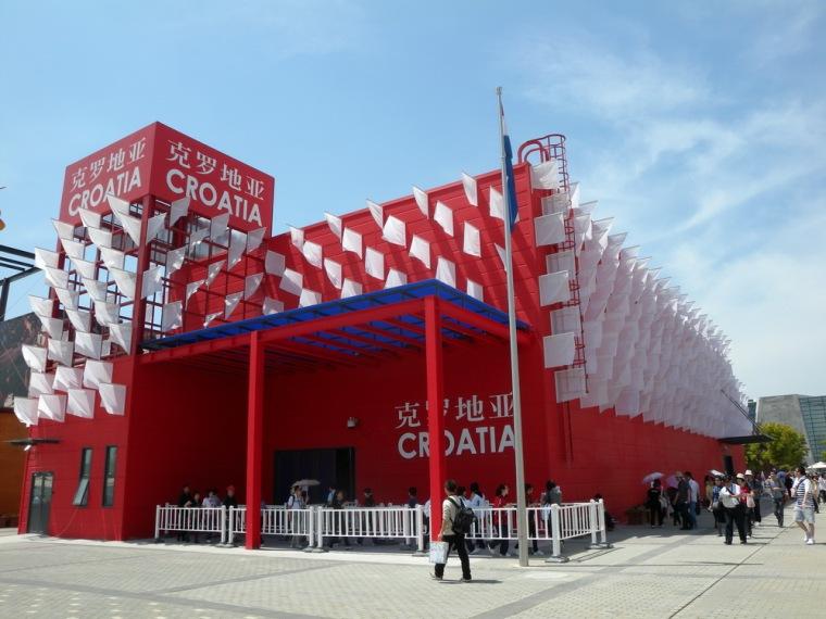 2010年上海世博会克罗地亚国家馆