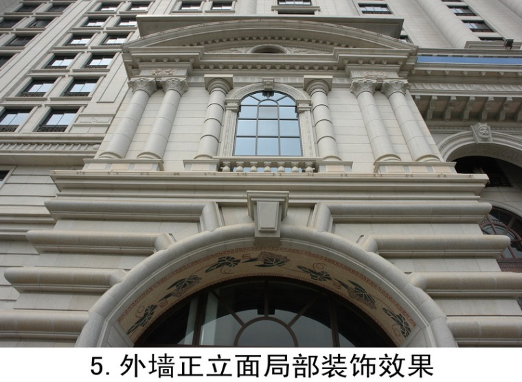 名都大厦工程第5张图片