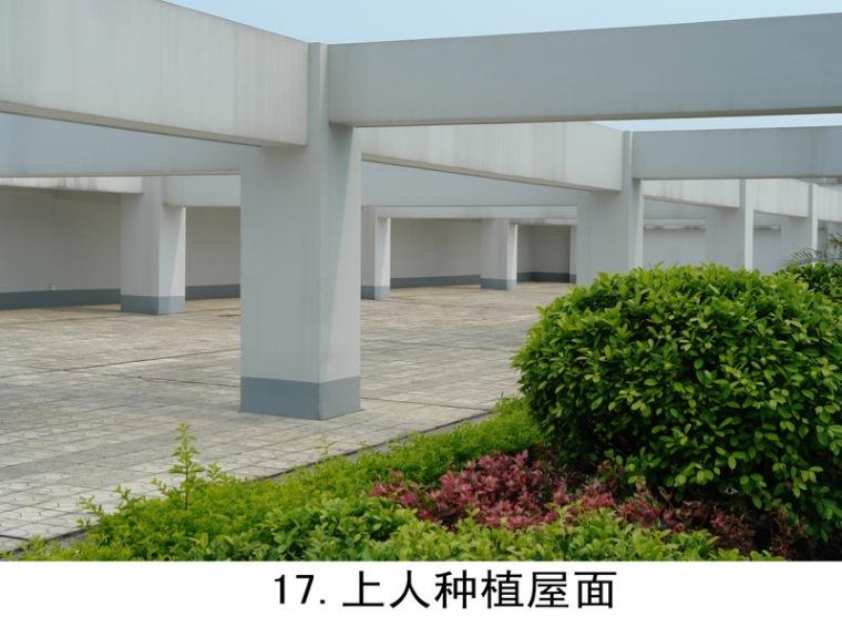名都大厦工程第17张图片