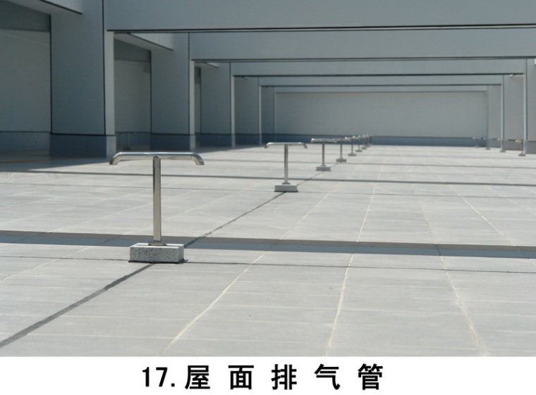 名都大厦工程第22张图片